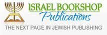 israel bookshops logo